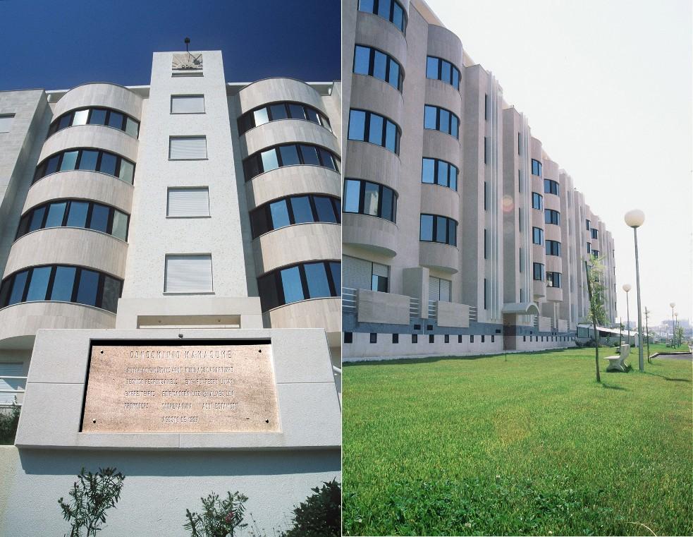 Mamma Summe Residential Building - Setúbal